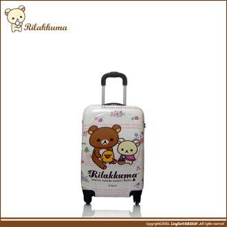 【Rilakkuma】24吋 輕量可愛花朵拉拉熊海關鎖拉桿旅行箱/行李箱Z9035