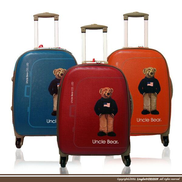 Uncle Bear 18吋 四輪防潑水TSA海關鎖登機箱/行李箱UB1018