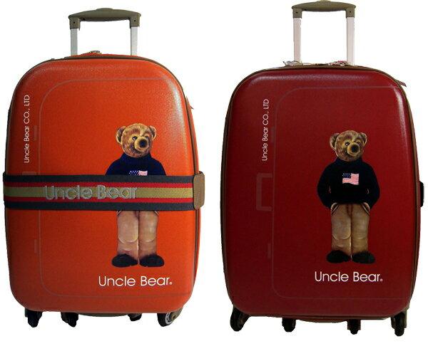 Uncle Bear 21吋六輪防潑水可加大旅行箱(附海關鎖)