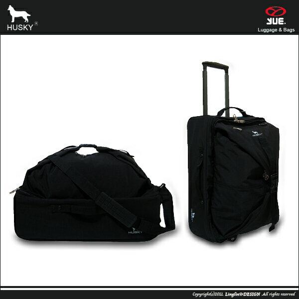 良林皮件:【YUE】HUSKY輕量拉桿拖輪旅行袋YU-2220(小)