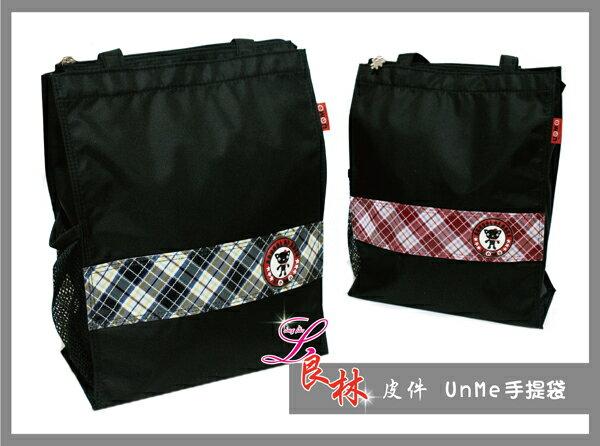 UnMe 直式多功能提袋/補習袋1318