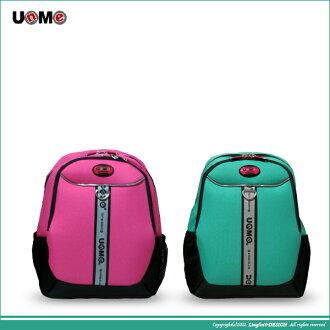 UnMe 超輕多功能兒童書包/後背包 3092