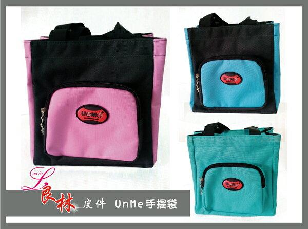 UnMe 兒童寬底手提袋/便當袋/餐袋3112