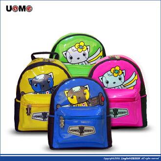 UnMe 兒童防走失小背包/戶外教學後背包 3245