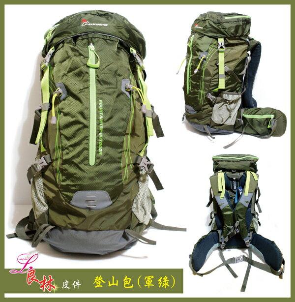 ~MountainTop~50L 超輕耐磨透氣登山包附雨罩^~ 旅遊後背包 MPA6910
