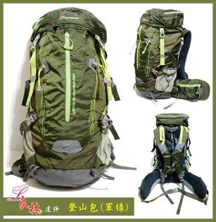 良林皮件:【MountainTop】50L超輕耐磨透氣登山包附雨罩~運動旅遊後背包MPA6910