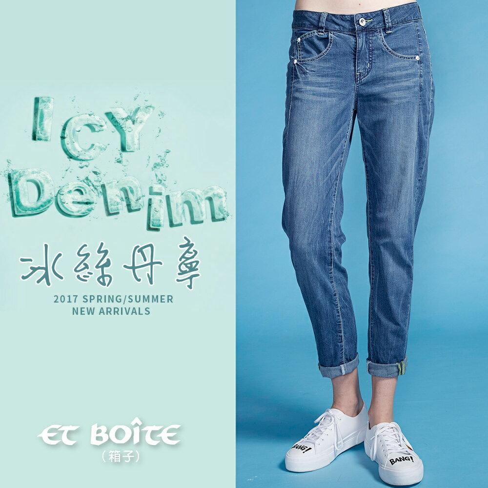 【9折搶購】冰絲骨感男友褲(深藍) - BLUE WAY ET BOiTE 箱子