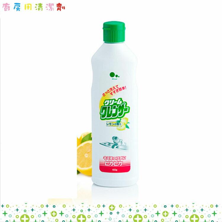 MITSUEI 廚房用清潔劑 廚房洗劑 強效清潔劑 天然檸檬香 中性型 400g   3罐
