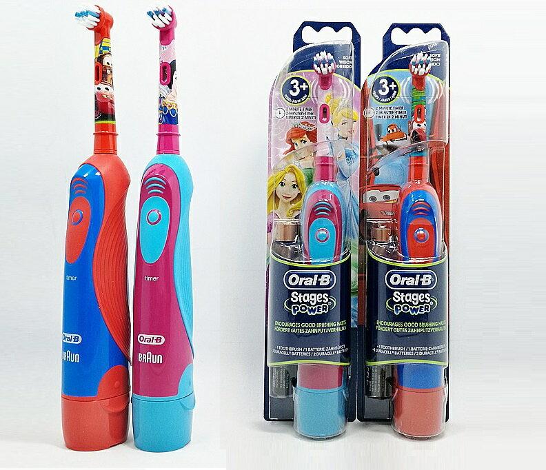 德國百靈 Oral-B 歐樂B 兒童電動牙刷 汽車款/公主款 3+ 附3號電池 另有牙刷收納盒可參考 DB4510K
