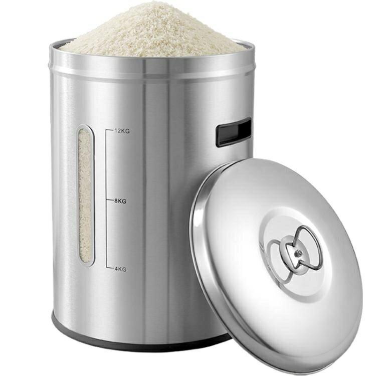 米桶米缸不銹鋼米桶米缸家用防潮面桶50-20斤裝米桶密封儲米箱10kg【全館免運 限時鉅惠】