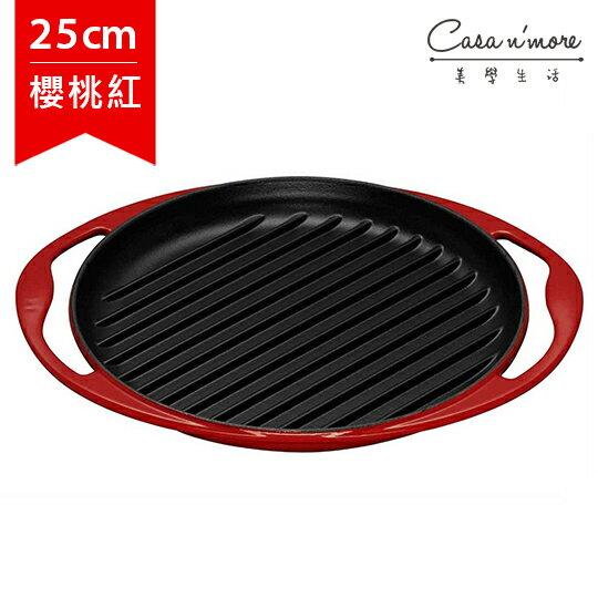 【無紙盒】Le Creuset 圓形鑄鐵烤盤 煎盤 雙耳烤盤 25cm 櫻桃紅 法國製造