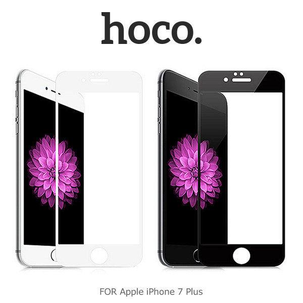 APPLE iPhone 7 Plus 5.5吋 HOCO 柔性PET鋼化玻璃貼(GH3) 3D曲面 軟邊 滿版鋼化玻璃貼 螢幕玻璃保護貼