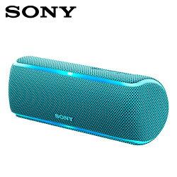 SONY SRS-XB21-L 防水 無線 藍牙 隨身喇叭 藍色【三井3C】