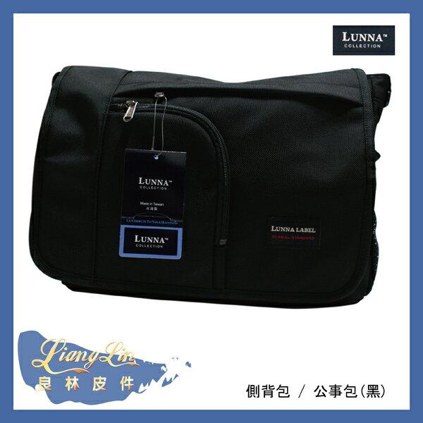 【YESON】Lunna 橫式側背休閒包 328