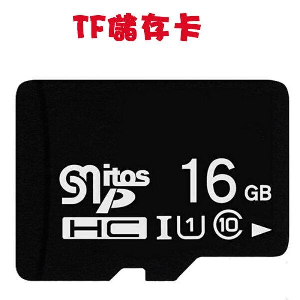 糖衣子輕鬆購【BA0216】高速16GmicroSDHCTF手機內存卡16GTF儲值卡