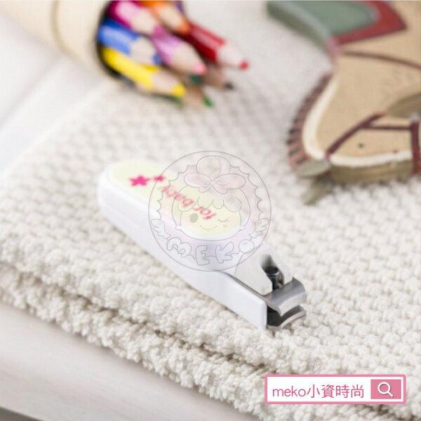 日本貝印 嬰兒用指甲剪 (1~6歲用) KF-0126