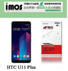 【愛瘋潮】99免運 HTC U11 PLUS / U11+ iMOS 3SAS 防潑水 防指紋 疏油疏水 螢幕保護貼