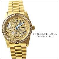 父親節禮物推薦工藝雙面鏤雕自動上鍊機械腕錶 范倫鐵諾Valentino手錶 父親節禮物 柒彩年代 【NE971】原廠公司貨