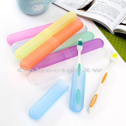 【超取399免運】透明糖果色-旅行用便攜式牙刷盒 牙刷套盒防菌分裝牙刷盒
