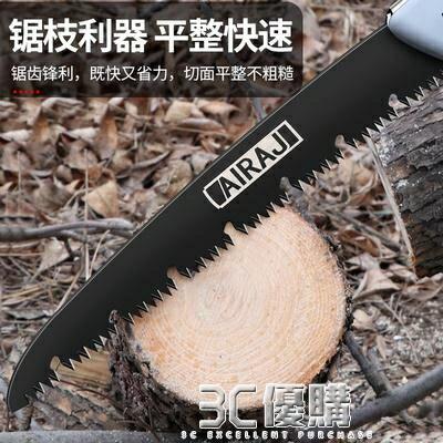摺疊鋸子樹萬能鋸手鋸德國木工日本木頭手工據神器伐木刀鋸小型 優尚良品