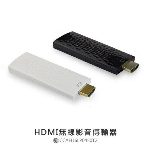 HDMI 無線影音傳輸器 無線影音接收器 Miracast 無線分享器 手機電視棒 投影機 電視 影音傳輸線 影音分享器