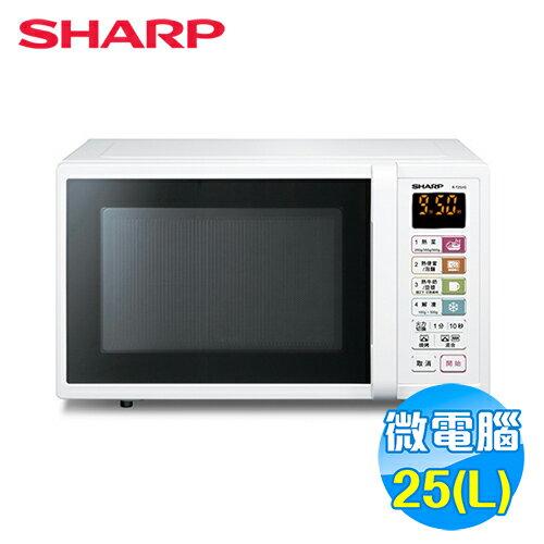 【滿3千,15%點數回饋(1%=1元)】SHARP 25公升 微電腦 燒烤 微波爐 R-T25JG