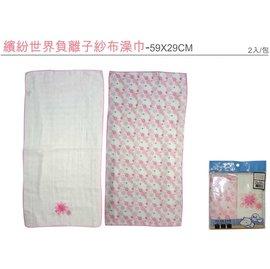 【淘氣寶寶】AJ 小河馬 負離子 紗布澡巾 (繽紛世界) (2入) 59*29cm