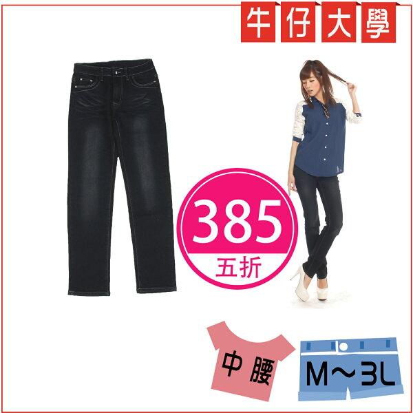 金色刺繡黑刷直筒褲(M~3L)→有彈性‧中腰牛仔褲【180306-452】Ivy牛仔大學