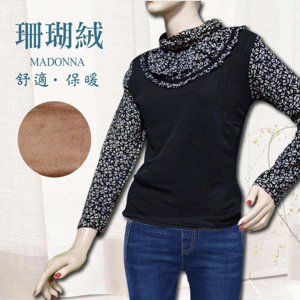 <br/><br/>  買一送一 泡泡領荷葉邊珊瑚絨毛上衣9043 (隨機選色) 發熱衣 保暖衛生衣 長袖 舒適好穿 冬天上衣<br/><br/>