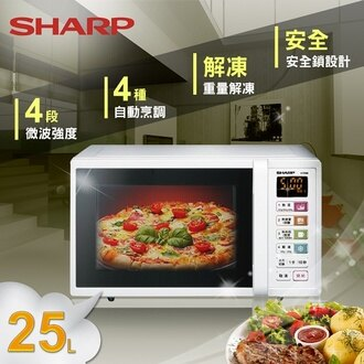 【SHARP夏普】25公升微電腦微波爐/R-T25JS(W)