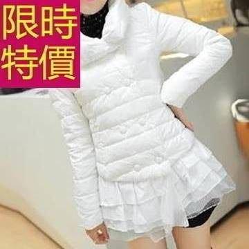 羽絨外套 女夾克 -秋冬溫暖防寒時尚女羽絨衣61aa301【零碼出清】【米蘭精品】
