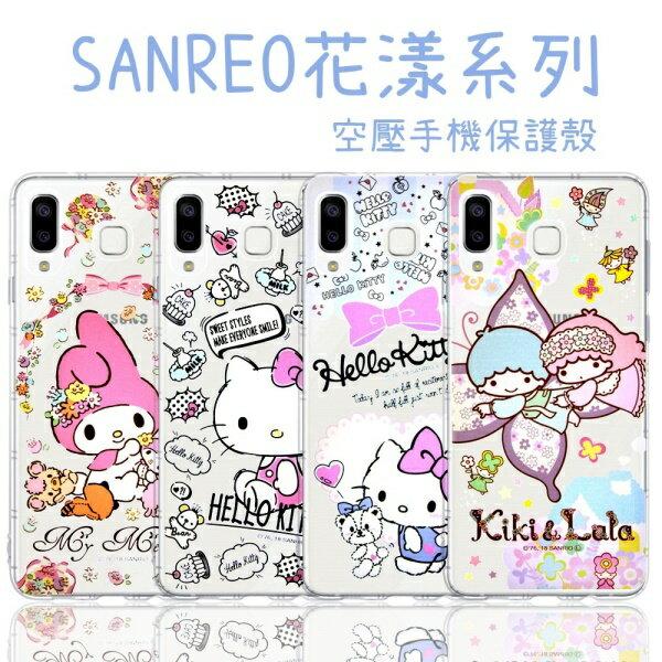 【HelloKitty】三星SamsungGalaxyA8Star花漾系列氣墊空壓手機殼