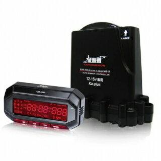 《育誠科技》『征服者 CXR-5288BT 雷達全配』5288 GPS分離式測速器/WIFI更新/雲端服務/藍牙連線/另售 7008 5008