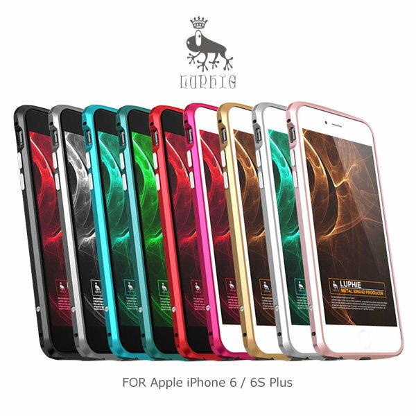 LUPHIE Apple iPhone 6S / 6S Plus 亮劍金屬邊框(帶防塵塞)