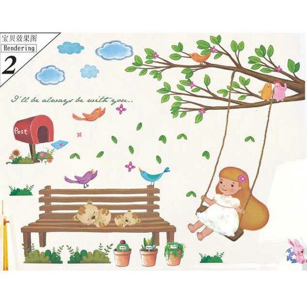 BO雜貨【YV4160-1】創意可重覆貼壁貼室內佈置幼兒園鳥語花香睡覺貓咪盪鞦韆女孩LM7001