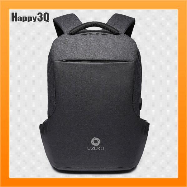 商務老闆大容量背包出差包旅行包雙肩包後背包筆電包電腦背包-黑藍灰【AAA5140】