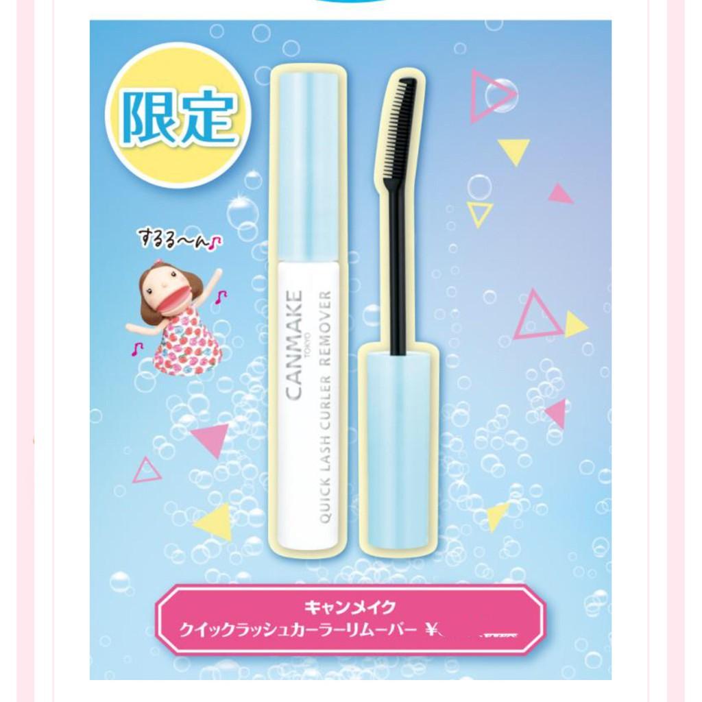 日本canmake快速睫毛卸除液 (4.6mL) Eye Make Up Remover