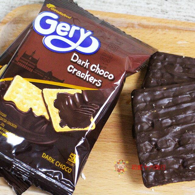 【0216零食會社】日日旺 Gery厚醬黑巧克力餅乾400g