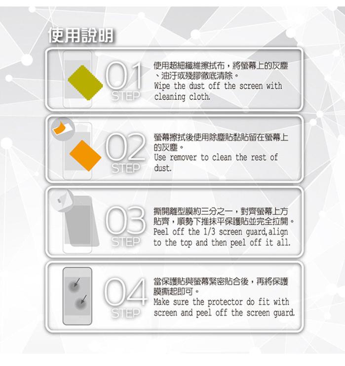 歐威達 Oweida HTC Desire19+ 2.5D滿版鋼化玻璃貼