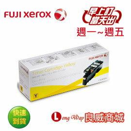 Fuij-Xerox 富士全錄 CT201594 原廠黃色碳粉匣 ( 適用機型: DocuPrint CP105/CP205/CM205 )【粉有禮貼紙】