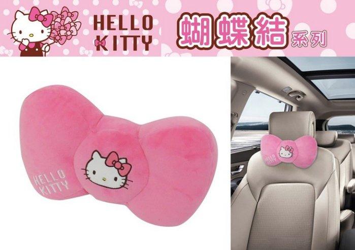 權世界@汽車用品 Hello Kitty 蝴蝶結系列 座椅頸靠墊 護頸枕 頭枕 午安枕 1入 PKTD008W-05