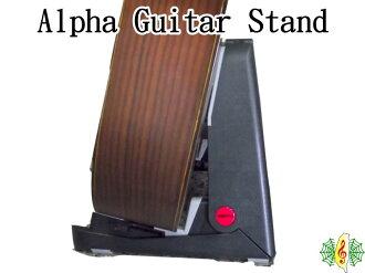 [網音樂城] 吉他架 ALPHA 古典吉他 塑鋼 輕量化 立架 木吉他架