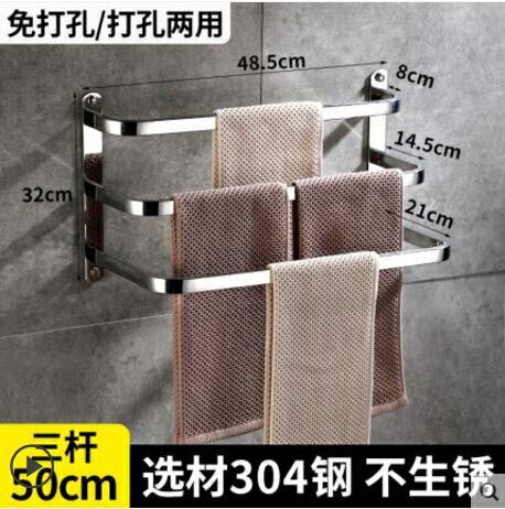 不銹鋼毛巾架免打孔衛生間置物架壁掛架子浴室廁所毛巾桿單桿浴巾NMS