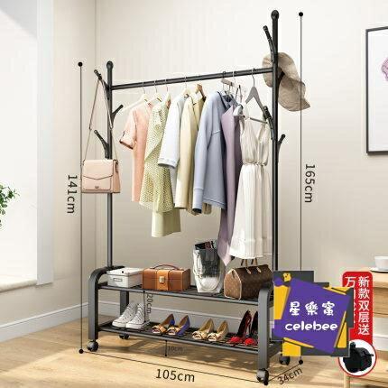 簡易掛曬衣架 衣帽架 簡易晾衣架落地臥室內涼掛衣服架家用折疊衣桿網紅收納置物衣帽架T