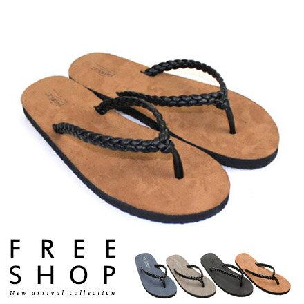 Free Shop【QSH0251】簡約實搭編織款潮流皮革質感人字拖鞋夾腳拖鞋 四色(592D) MIT台灣製