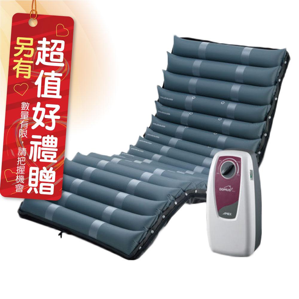 APEX雃博 多美適2 4吋三管交替式減壓氣墊床(18管) A款補助 贈 含銀凝膠傷口敷料