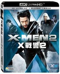 X戰警2 UHD+BD 三碟限定版