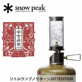 ├登山樂┤日本SnowPeak2017限定款瓦斯燭燈-納斯卡線條#GL-140NK