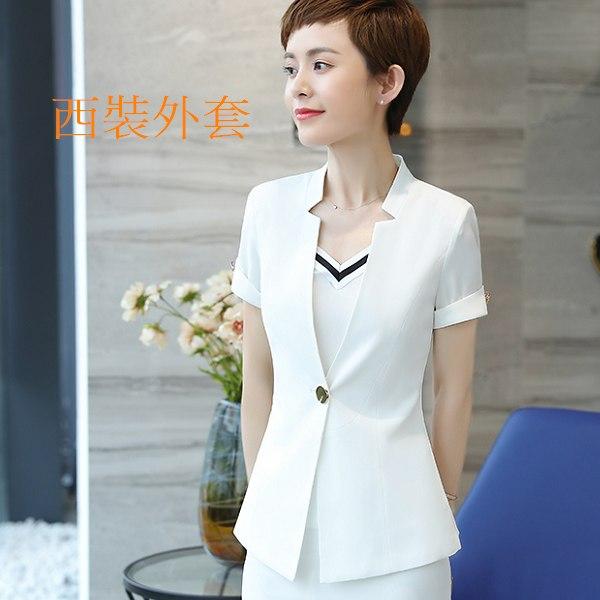 灰姑娘[8Y445-PF]造型領純色單釦OL短袖西裝外套~