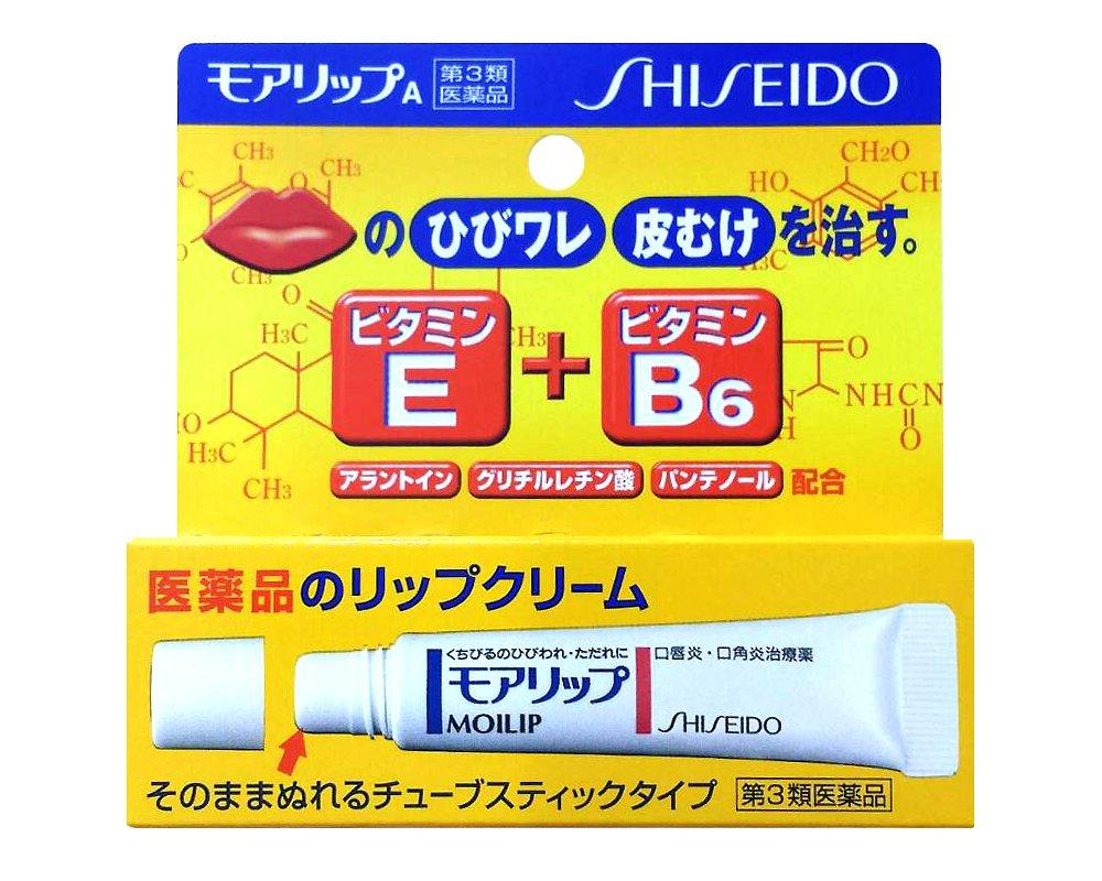 【秀太郎屋】資生堂 日本製 護唇膏 MOILIP保濕修護口角炎潤唇膏+維他命E+B6    8g